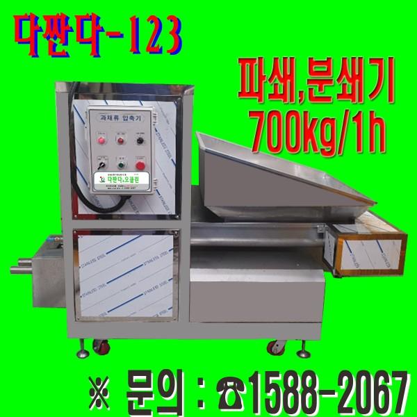 5325eb9022714a4e2c9c09fe8779cbef_1598579289_8781.jpg